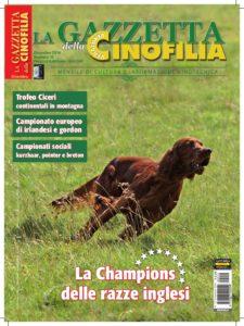Gazzetta-della-Cinofilia